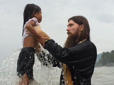 Mass Baptism in Kiamba, Philippines