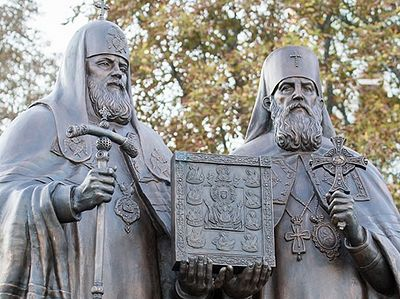 A Monument to the Reestablishment of Unity Within the Local Russian Orthodox Church is Unveiled at Kursk-Root Hermitage