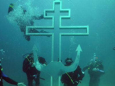 Divers Building