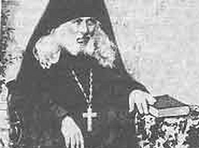 Elder Alexei of the Zosima Hermitage