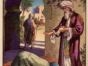 Самая большая милостыня - прощать