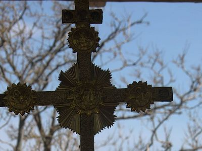 Fr. Dumitru Staniloae: The Cross as a Means of Sanctification and Transformation of the World