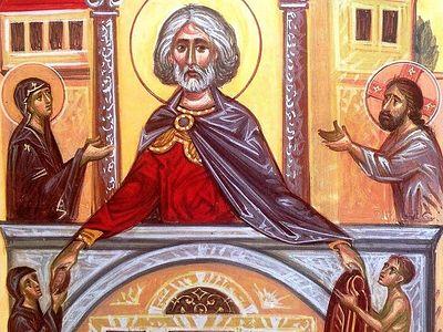 Житие святого Петра, прежде бывшего мытарем