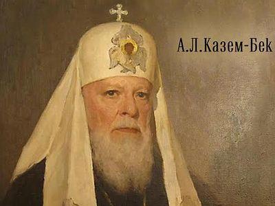 Жизнеописание Святейшего Патриарха Московского и всея Руси Алексия I