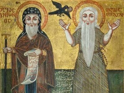 Лекция 4. Первые монахи и монастыри Египта