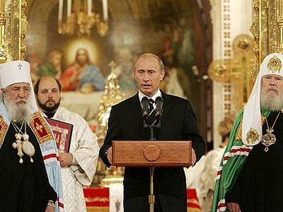 Over Half Russians Trust Religious Organizations - Poll