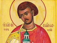 Православие в Сербии