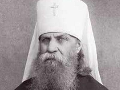 Hieromartyr Peter, Metropolitan Of Krutitsa