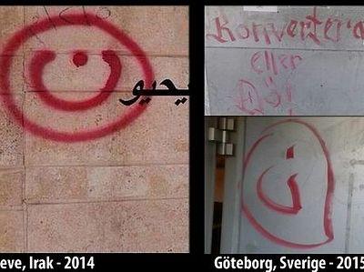 «Халифат уже здесь»: Гетеборге называют шведским центром джихадистов