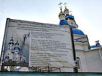 Захваченный в Константиновке храм охраняют военные батальона Донбасс
