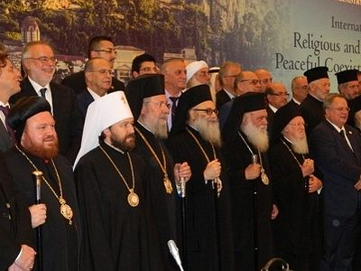 "Orthodox Addresses at the International Conference ""Religious and Cultural Pluralism and Peaceful Coexistence in the Middle-East"""
