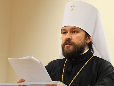 Metropolitan Hilarion of Volokolamsk on the Vocation and Mission of the Family in the Modern World