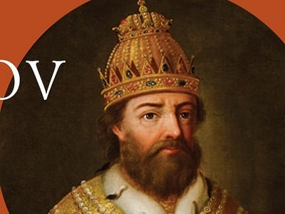 Exhibition: Boris Godunov. From a Courtier to the Sovereign of All Russia