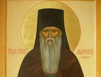 Всенощное бдение в Сретенском монастыре накануне дня памяти преподобного Амвросия Оптинского