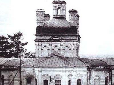 1990: A Pilgrimage to Optina Monastery
