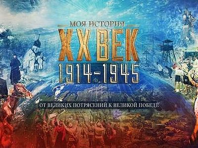 В.Р. Легойда: Выставка «Православная Русь» — средство увидеть братьев в людях прошлого века