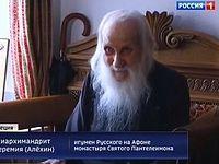 100-летний афонский старец Иеремия впервые дал интервью для телевидения