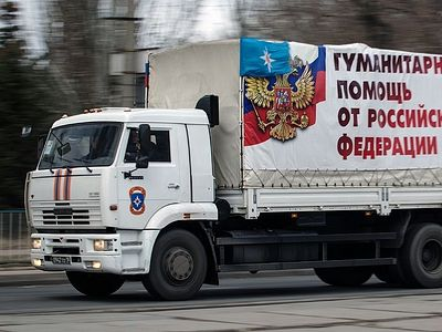 Russian emergencies ministry humanitarian convoy sets off for Donbass