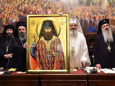 St. George of Drama Has Been Entered into the Calendar of the Romanian Orthodox Church