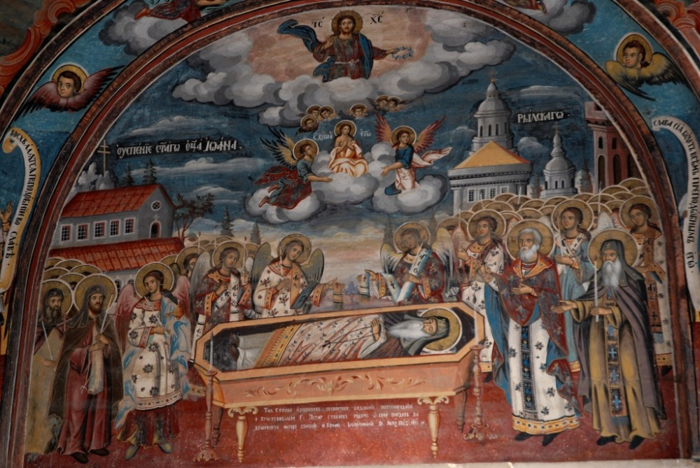 Успение преподобного Иоанна Рыльского