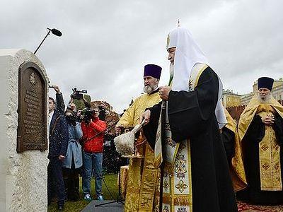Патриарх Кирилл: Князь Владимир был основоположником новой цивилизации
