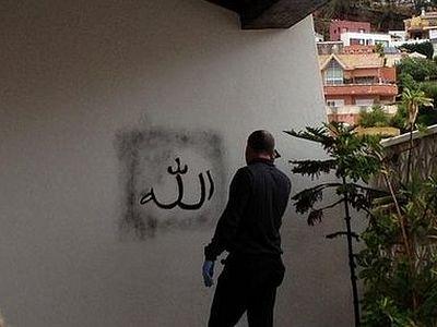 В Андалусии исламские радикалы напали на церковь (ФОТО)