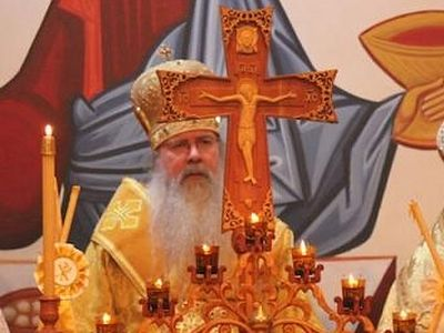 Celebrating the 1,000 Year Legacy of St. Vladimir
