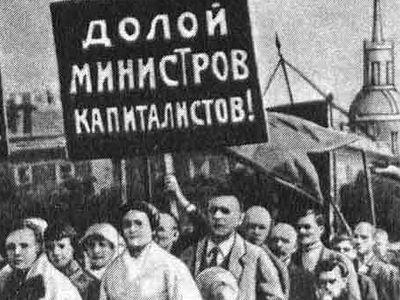 «Октябрь 1917-го не пришел неожиданно»