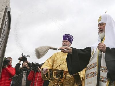 Stone From Crimea Was Laid in Foundation of the Monument to St. Vladimir in Downtown Moscow