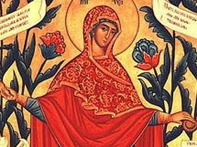 Akathist to the Theotokos, Joy of All Who Sorrow