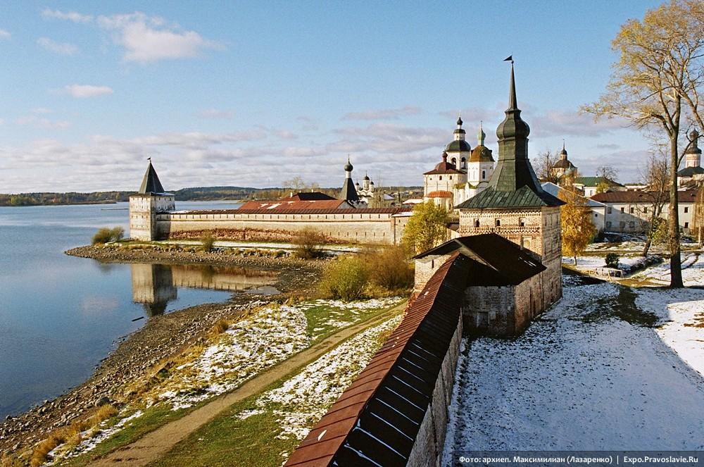 Крепостные стены Кирилло-Белозерского монастыря