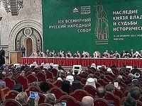 Доклад на XIХ Всемирном русском народном соборе