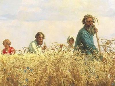 Социальное происхождение святости