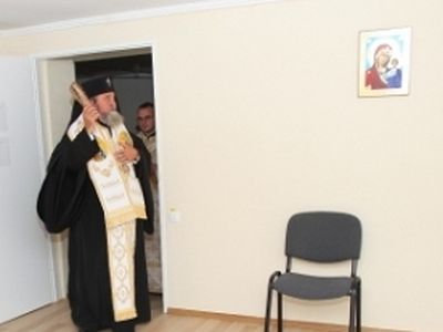 The Archdiocese of Sibiu has Inaugurated a Center for Neuro-Motor Rehabilitation