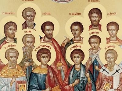 Sermon for the Synaxis of the Unmercenary Physicians 2015