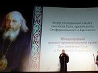 Акция «Дни святителя Луки» прошла в Москве