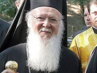 Константинопольский Патриарх отменил визит во Францию из-за международной обстановки