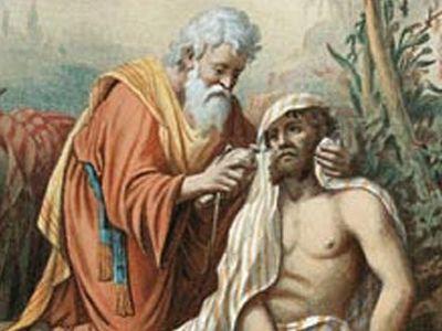 The Gospel of the Good Samaritan