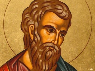 Sermon for the Feast of the Apostle Matthew 2015