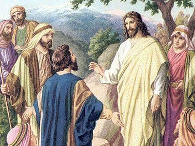 Чтобы наследовать жизнь вечную