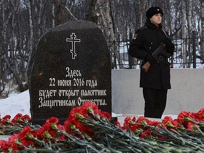 В Североморске заложили часовню в память о защитниках Заполярья