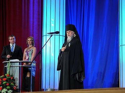 Священнослужители Русской Православной Церкви удостоены наград МЧС