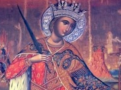 Bride of Christ, St. Catherine of Alexandria