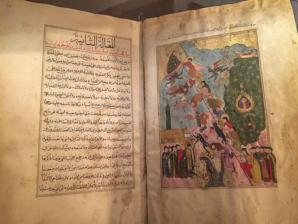 Лествица Рая на арабском языке (ок. X в.)