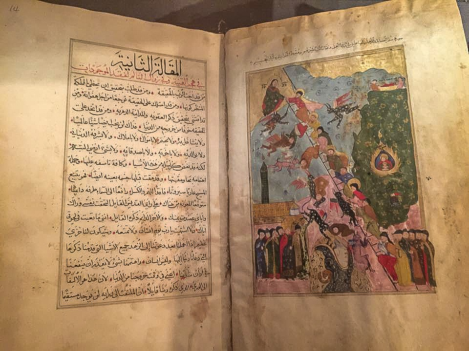 The Ladder of Paradise in Arabic (c. 10th cent.)