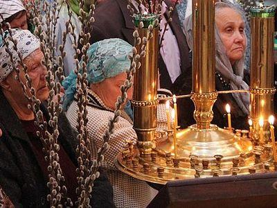 Русские бабушки