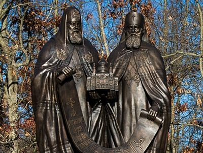 Howell, NJ: Monument to Reunification of Russian Orthodox Church dedicated at Diocesan Center