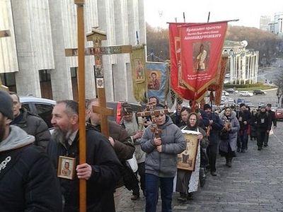 Киев: у посольства Ватикана прошел пикет против визита папы Римского