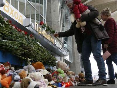 На 40-й день теракта на борту А321 Патриарх Кирилл совершит панихиду о погибших