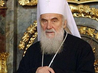 Сербский Патриарх выступает в защиту Дня Республики Сербской